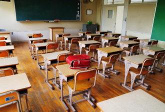 Heiwa Elementary School 18
